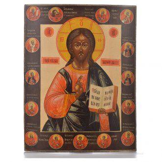 Icona russa antica Pantokrator e santi scelti XIX sec | vendita online su HOLYART