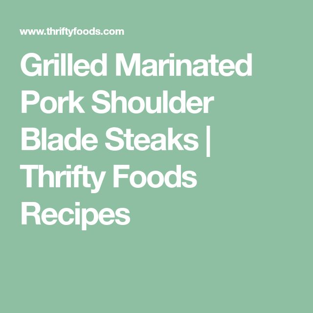 Grilled Marinated Pork Shoulder Blade Steaks | Thrifty Foods Recipes