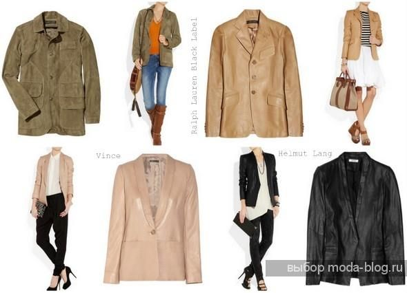 Замшевые пиджаки и куртки