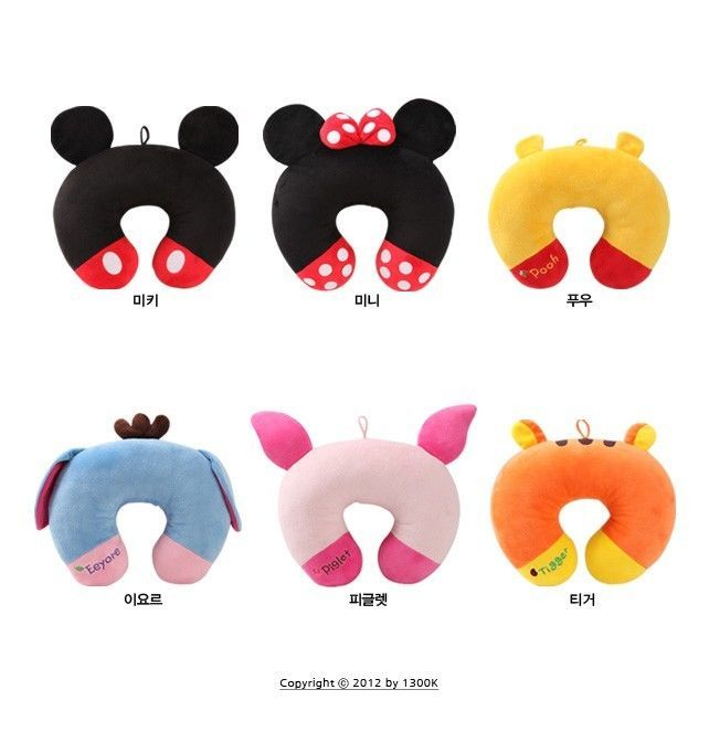 Disney Neck Pillow Cushion Mickey Tigger Piglet Pooh Plush Girl Korean Doll 1ea #fairycloset