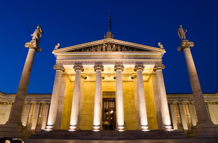 Visit Greece | Academy of Athens, entrance.