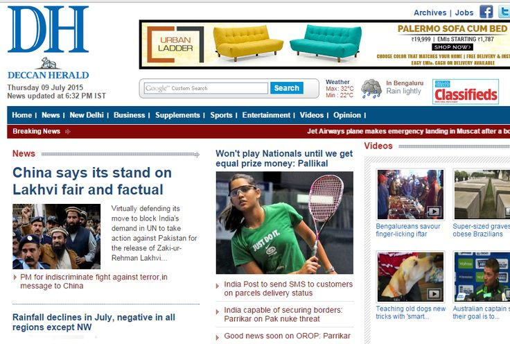 Posting the most authentic regional, national and international news on their online portal, the deccanherald.com aims to post the innovative and creative campaigns for advertisers. Accomplish this within a few clicks via releaseMyAd, India's leading advertising agency.