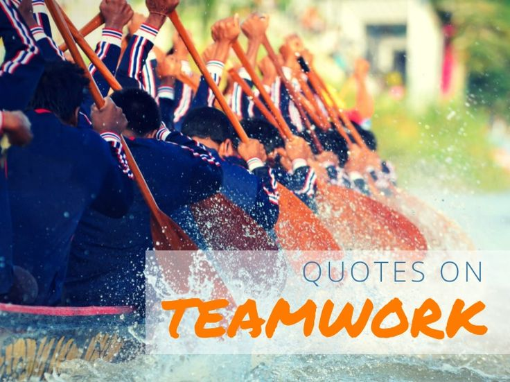 """Below are some marketing teamwork quotes that 7marketz guys have put together to keep the motivation up to speed and establish the """"welcome to our team"""" ground…"""