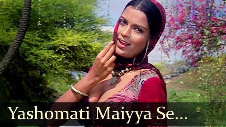 Yashomati Maiya Se Bole - Satyam Shivam Sundaram - Zeenat Aman - Shashi ...