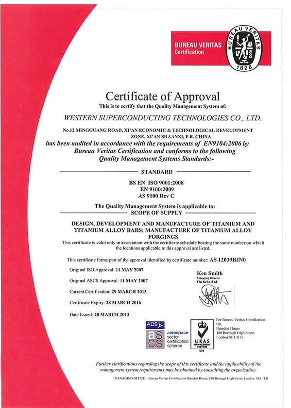 #Certifications #WST not only get the certificates of #ISO 9001, #AS 9100, Nadcap for Heat Treating and #NonDestructive Testing, but also is certified by #ISO 14001 of Environmental Management System and #OHSAS 18001 of Occupational Health & Safety Management System. And also pass through other customer approvals.  http://wstitanium.com/certifications.html