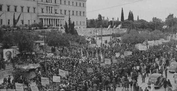Τ. Βερβενιώτη: Είμαστε η μοναδική χώρα που δεν γιορτάζει την απελευθέρ...