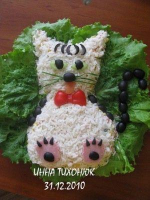 Salad decoration (a cat)
