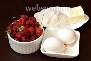 Для приготовления курда из малины нам понадобится малина, сахарная пудра, 1 яйцо и 1 желток, сливочное масло.