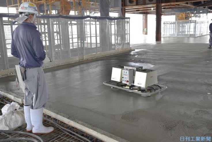 #robot #コンクリート #産業用機械 #建築 #工事 (Via: コンクリ床仕上げにロボット、作業効率が4倍に向上  ) 高齢化する工事現場も自動化が進んでますね。 現場のお掃除に、労力大幅カットが可能なトモサダ マジックブラシを!