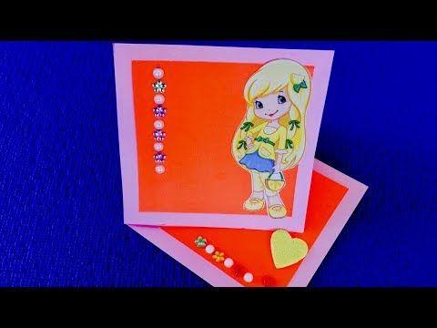 (11) ♥ DIY🍒Простая и необычная открытка на День рождения🍒 - YouTube
