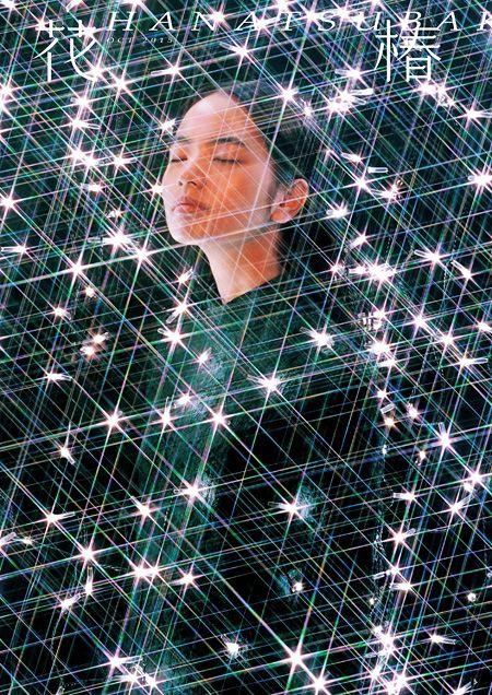 Poster / light