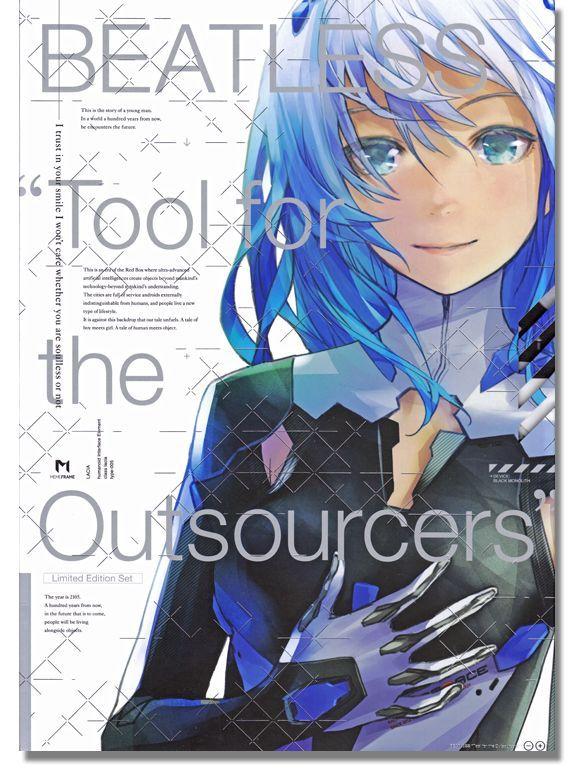 がredjuice同人誌 ビートレス アウトソーサーのためのツール 限定版セット japanese graphic design book design anime