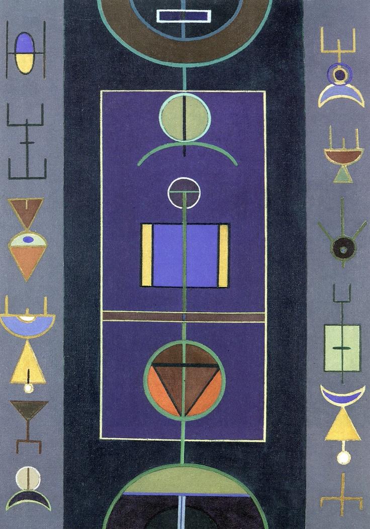 Rubem Valentim - Sin título, 1956-62