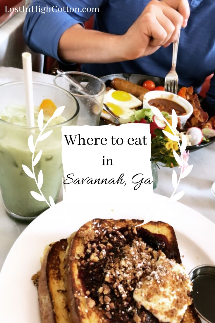 Travel Guide For Savannah Ga Savannah Chat Savannah Restaurants Savannah Georgia Restaurants