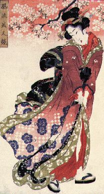 2566 best images about japanese art no pin limits on for Disegni tradizionali giapponesi