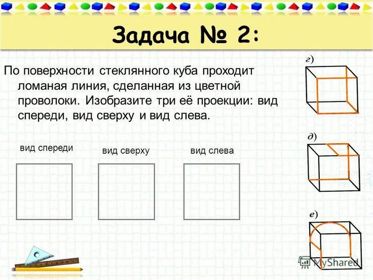 152 по алгебре 9 класса бекбоев абдиев