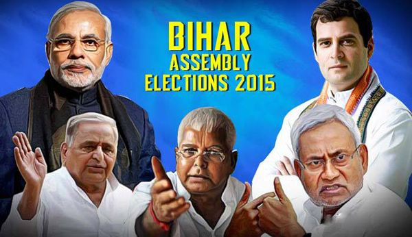 Bihar election results to be out tomorrow  http://apnewscorner.com/bihar-election-results-to-be-out-tomorrow/