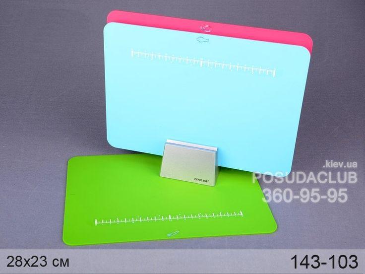 Артикул: 143-103 Цветные разделочные доски в подставке 23х28 4пр Цена и наличие: http://posudaclub.kiev.ua/razdelochnie_doski/38400-143-103.html