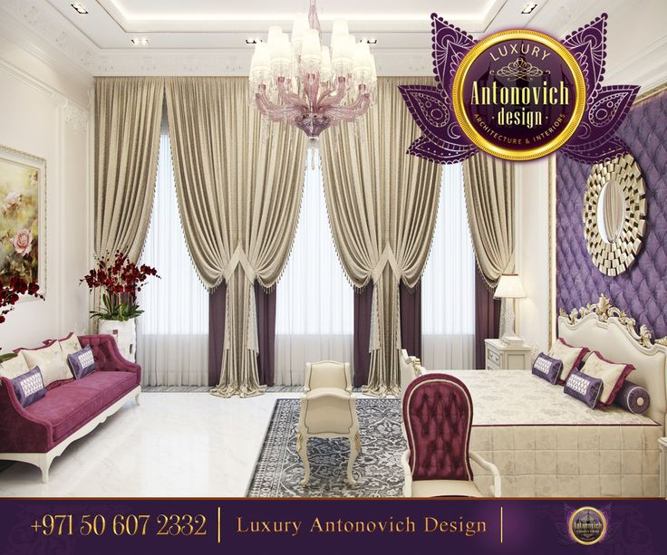 Have a nice and relaxing Friday, friends! Beautiful Bedroom is repleted with comfort and incredible lightness! Contact us!You will be satisfied with the successful results! For more inspirational ideas take a look at: http://www.antonovich-design.ae/ You can give us a call!☎️ +971 50 607 2332 #antonovichdesign, #design, #interiordesign, #housedesign, #homeinterior, #furniture, #interior, #decor, #villadesign, #abudhabi, #bedroom, #architecture, #style, #villa