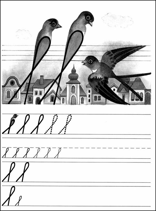 psaní