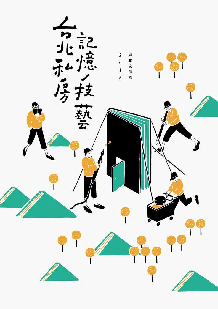TENG YU