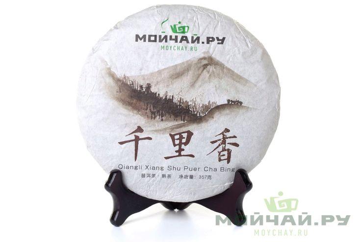 "Qianli Xiang Shu Puer (""Aroma at a thousand miles"" )"