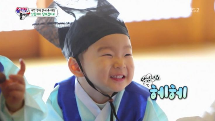 Daehan | The Return of Superman