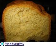 """Кукурузно-овсяный хлеб - """"Моя хлебопечка"""" - форум"""