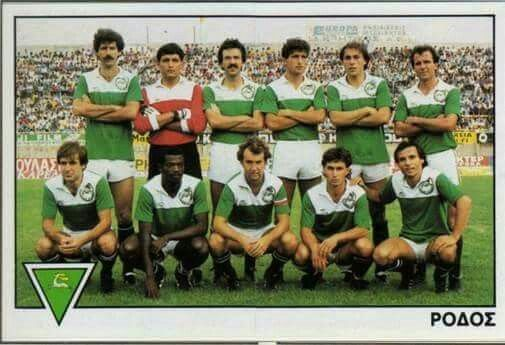 Rodos FC team back in the 80s. A retro pic of the football team of the island of Rhodes. Greek football.
