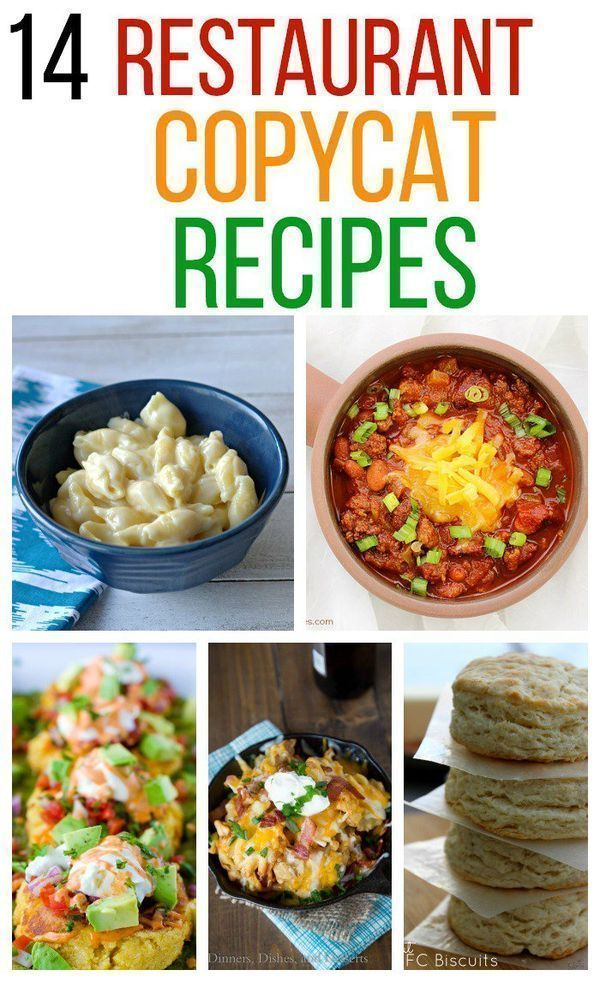 65 Best Restaurant Copy Recipes Images On Pinterest Drinks Cooking Food And Kitchens