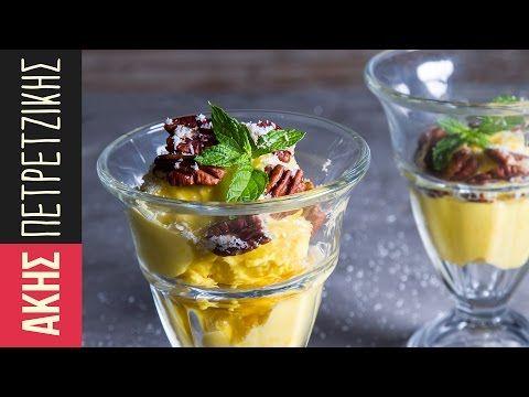 Νηστίσιμο παγωτό μάνγκο | Άκης Πετρετζίκης