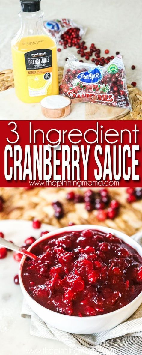 Homemade Cranberry Sauce Recipe- Quick and Easy! #thanksgiving #cranberry #easyrecipe #ThanksgivingDinner