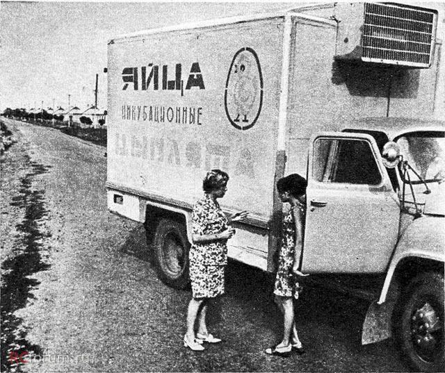 фургон модели 3716 Шумерлинского ЗСА