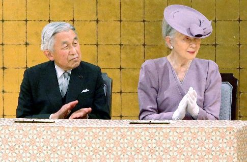 Empress Michiko, October 8, 2013 | The Royal Hats Blog
