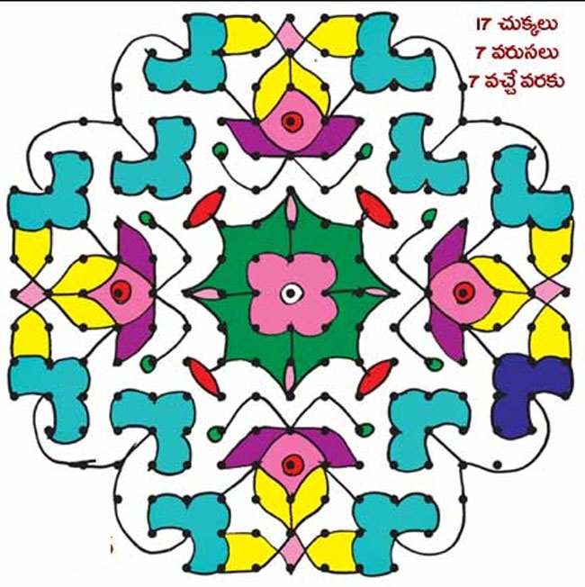 sankranti muggulu latest, sankranti muggulu with lines , sankranti muggulu with chukkalu , sankranti muggulu designs with dots , sankranti rangoli designs images , sankranti rangoli designs 2013 , sankranti muggulu famous designs , sankranti muggulu images , latest rangoli designs,sankranti rangoli designs, rangoli designs,  rangoli designs 2013, rangoli designs latest,sankranti muggulu with dots,sankranti muggulu with dots,sankranti muggulu without dots, sankaranti muggulu ,sankranti…