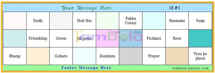 Holi List 1 in 9x3 format Templates Tickets Festivals - party tickets templates
