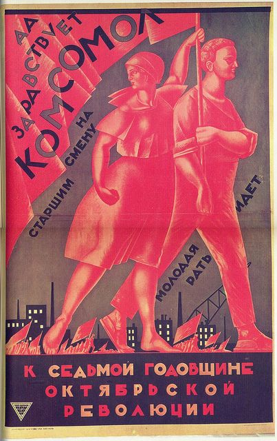 Alexander Samokhvalov, On the occasion of the 7th Anniversary of the October Revolution, Long Live the Young Communist League!The young are taking over the older generation's torch, 1924 by Gatochy, via Flickr