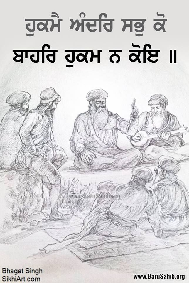 #SikhArt Guru Nanak Dev Ji – Flow with the Hukam Guru Nanak Dev Ji with Bhai Mardana Ji and local villagers. In the spirit of my old painting of Guru Nanak Dev Ji– Shabad Vichar How can one realize the truth that all is impermanent? By staying with the current of the eternal present moment one can recognize things for what they truly are.
