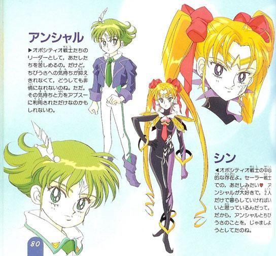 Sailor senshi shitennou hentai