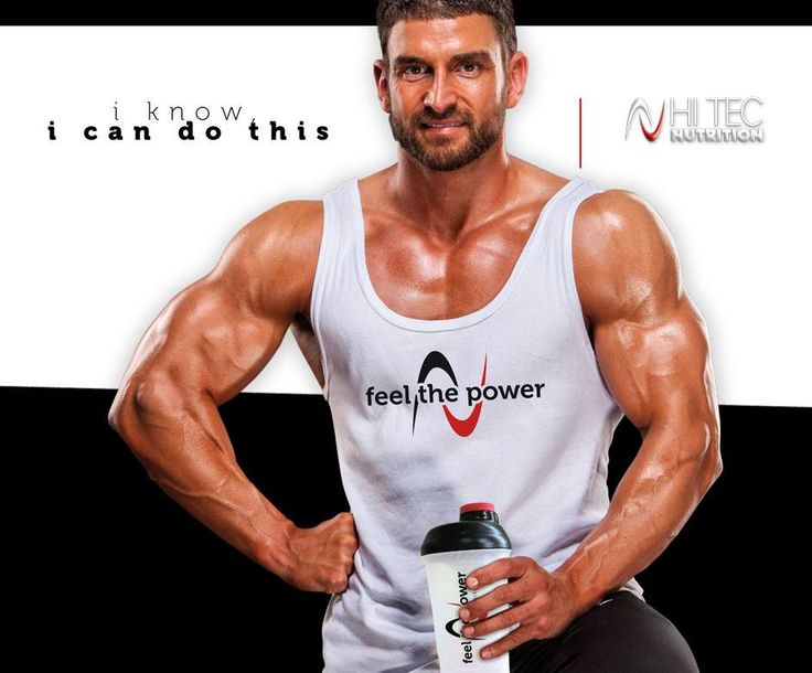 Feel the power granted by HI TEC Nutrition !
