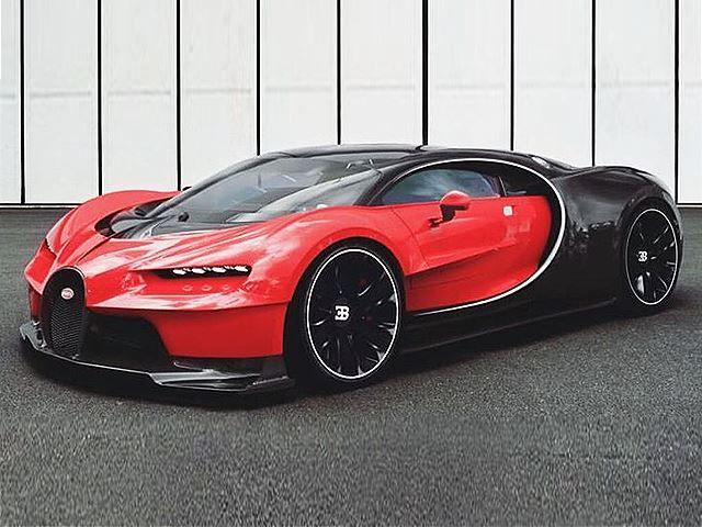 Bu New Bugatti Chiron mi?