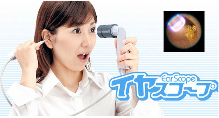 gadget-ear-scope