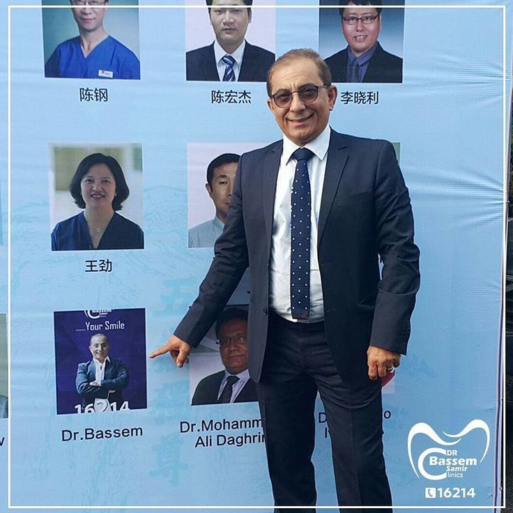 Dr.Bassem Samir's Journey in Far East for attending an international conference.  #teeth #dental#dentistry #braces#dentalassistant #dentalhygienist #dentalhygieneschool #teethwhitening #cosmeticdentistry  #instafollow#dentista #lookswoow#egypt#veneer#Lumineers#drbassemsamir #Hollywood_Smile #clinic