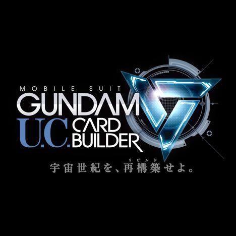 「機動戦士ガンダム U.C.カードビルダー」 #gundam: