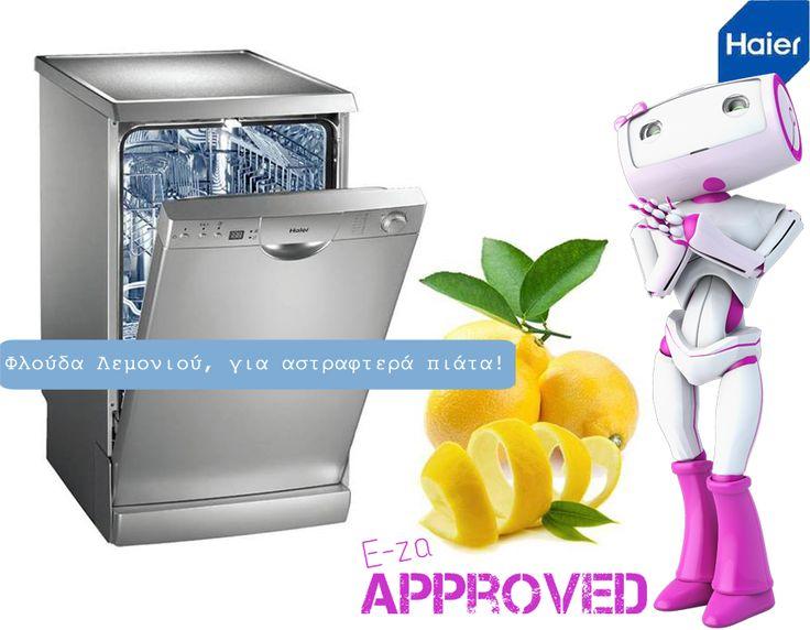 Αν ρίξετε μία φλούδα λεμονιού στο #Haier πλυντήριο πιάτων σας τα πιάτα σας θα βγουν πιο αστραφτερα και χωρίς υπολείμματα τροφών!   Σε τι άλλο μπορείτε να χρησιμοποιήσετε τα λεμόνια στο σπίτι; Αφήστε τις σκέψεις σας κάτω!  #EzaApproved #HaierGR #HaierTips