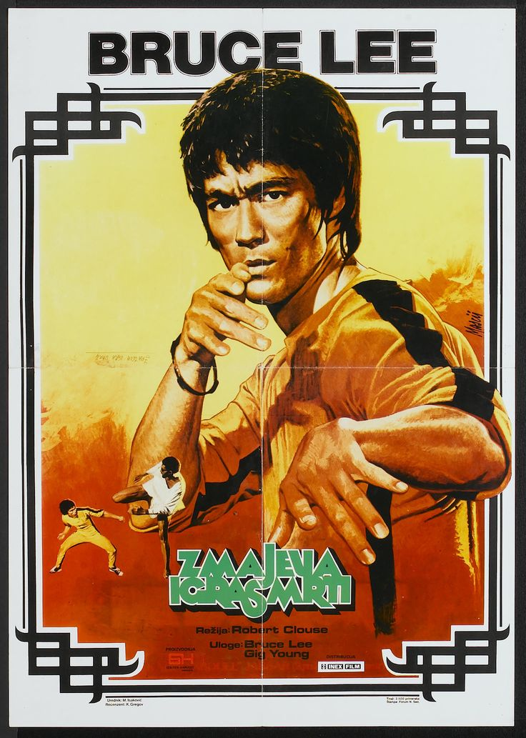 Game of Death - John Barry | Songs, Reviews, Credits ...
