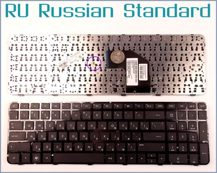 Russian RU Keyboard For HP Pavilion G6-2000 G6-2100 G6-2200 G6-2300 G6T-2000 G6Z-2200 G6-2031TU G6-2327TX Laptop/Notebook