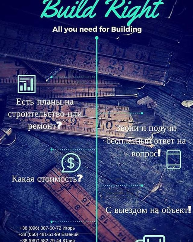 #строительство #дизайн #украина #днепропетровск #ремонтквартиры #ремонтподключ #webdesign #canva