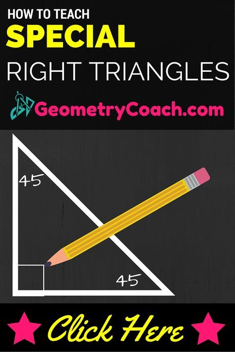 Click the image to get the Free Worksheets! Special Right Triangles are the Foundation of Everything Trigonometry! http://geometrycoach.com/special-right-triangles-the-foundation-of-everything-trig/