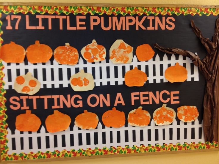 Little Pumpkins Sitting on a Fence Bulletin Board - Great for Pre-K Complete Preschool Curriculum's Halloween theme, Fall theme, and October. Repinned by Pre-K Complete - follow us on our blog, FB, Twitter, and Google Plus!